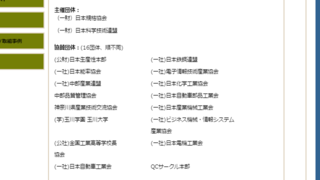 CapD20160403220533.png