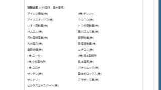 CapD20160403220546.png